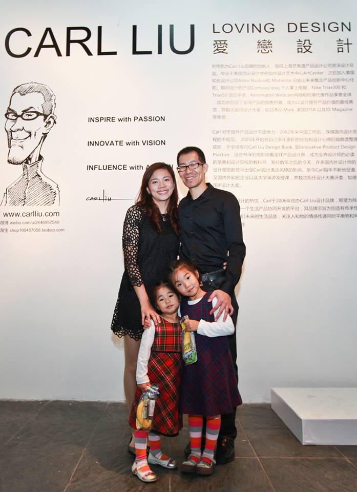 Carl's family